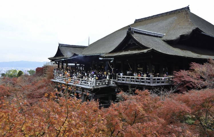 Kiyomizudera in the autumn