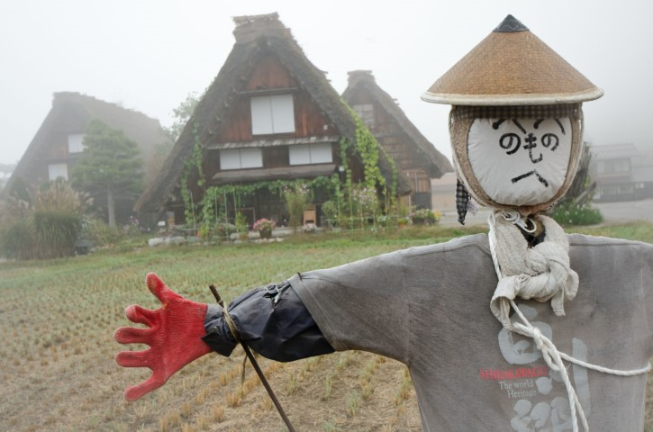 Scarecrows in Shirakawa-go
